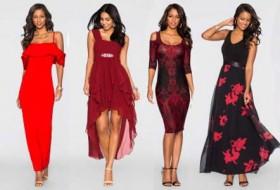 Вечерние платья для 2017 года