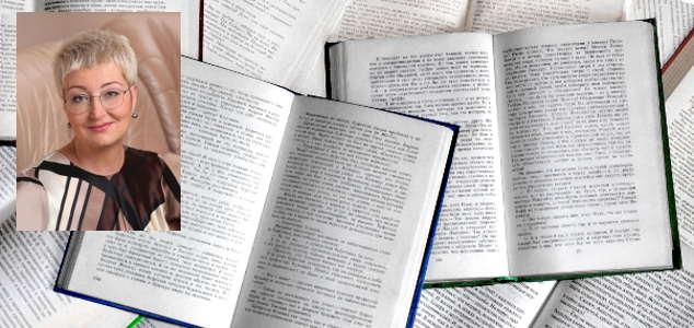 Татьяна Устинова, список книг